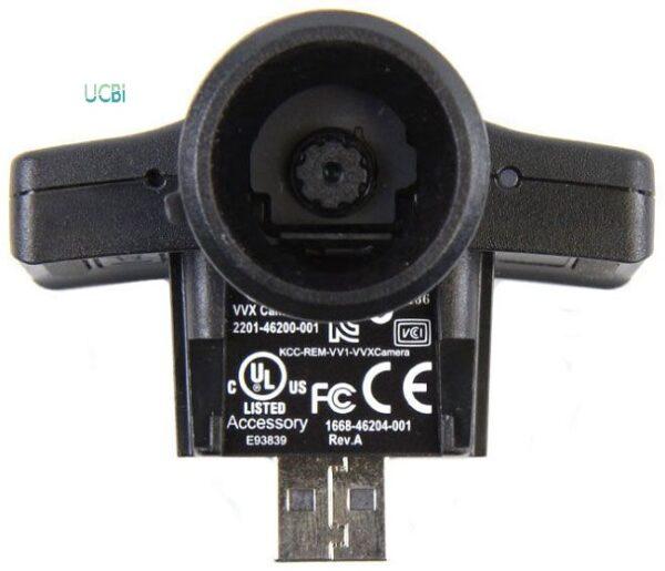 VVX Camera Key Features